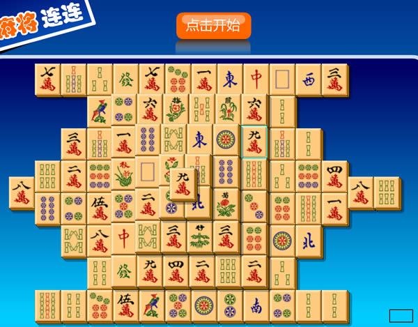 Www Mahjongg